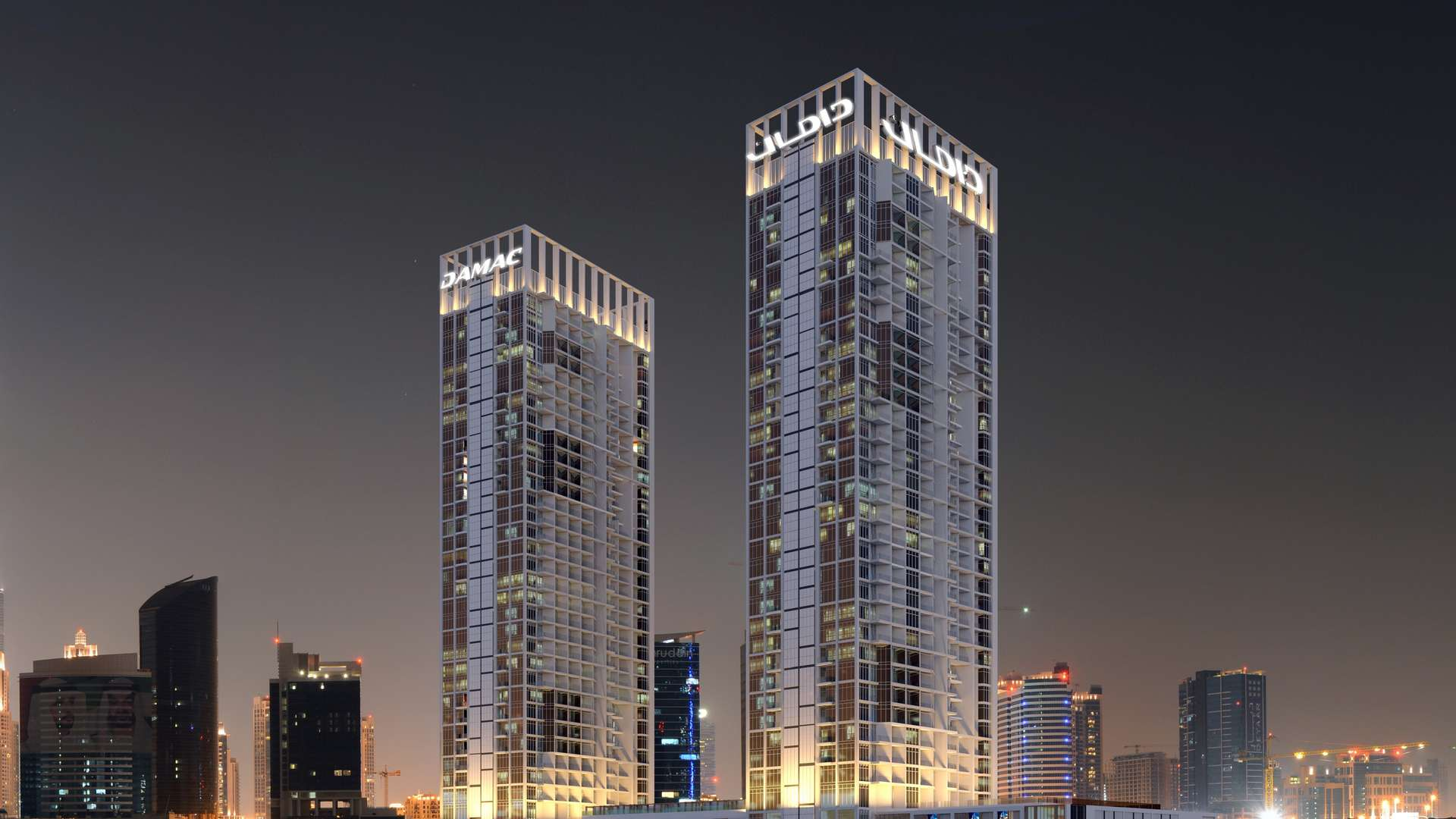 Prive by Damac At Business Bay